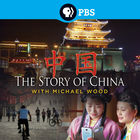 Story of China, Part 4, The Story of China with Michael Wood - Part 4