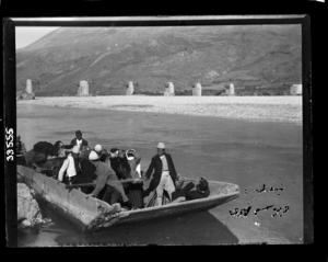 ferry boat, Tepeleni