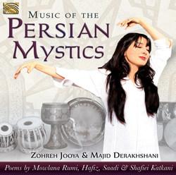 Music of the Persian Mystics  Album Art