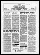Cheese Reporter, Vol. 119, no. 30, February  10, 1995