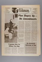 Xilonen, June 27th, 1975