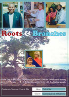 Roots and Branches, Episode 5, A conversation with Maria Mihaylova & Louiza Gueorguieva