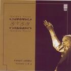 Golden Voice Golden Years - Pandit Jasraj - Volume 4