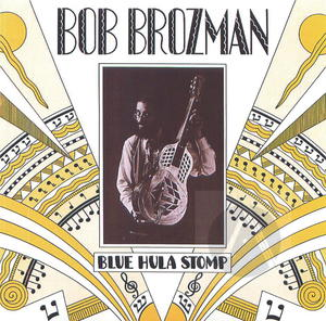 Blue Hula Stomp