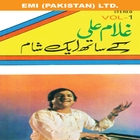 An Evening With Ghulam Ali Vol. 1