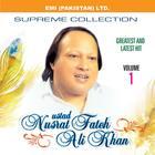 Shahenshah-E-Qawwal Nusrat Fateh Ali Khan Vol -1