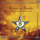 Morena Leba Kwano Verse 1