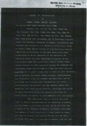 Charter of Incorporation signed by Wallace R. Farrington, Governor of Hawai'i