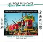 La Bande de la Famille Li: Chine - Hautbois du Nord-Est, Vol. 2