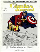 Coming Comics: AUGUST