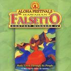 Aloha Festivals Hawaiian Falsetto Contest Winners, Vol.IV