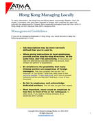 Hong Kong Foreign Manager