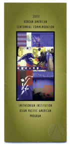 Brochure for the 2003 Korean American Centennial Commemoration, featuring Drizzle and Rain by Sung Rno, staged at Ring Auditorium, Hirshorn Museum, Washington, DC, February 21, 2003.