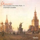 Glazunov: Piano Music - 4