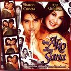 Kung Ako Na Lang Sana-OST