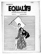 Women's Equality: Quarterly Bulletin of AIDWA, Volume II, Number 1, January-March, 1989, Women's Equality: Quarterly Bulletin of AIDWA, Vol. II-No. 1, January-March 1989