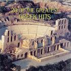 20 Of The Greatest Greek Hits