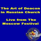 The Art Of Deacon In Russian Church. Live From The Moscow Festival, February 1993