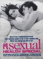 19, April 1994: Sexual Health Special
