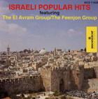 Israeli Popular Hits