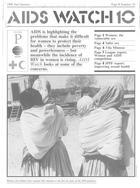 'Condom Rule' Protects Vila Mimoza Girls