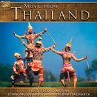 Music from Thailand: Field Recordings by Ethnomusicologist Deben Bhattacharya