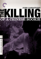The Killing of a Chinese Bookie - 1978 Version