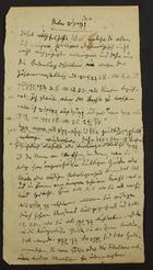 Writings and [Treaties] of Salomon Brann, Written in German and German with Hebrew Letters, [undated]