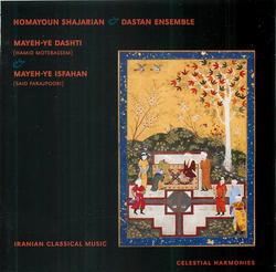 Mayeh-ye Dashti & Mayeh-ye Isfahan: Iranian Classical Music Album Art