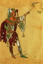 Costume design for a jester for