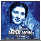 Revival Series-Tarane