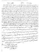 1930 March 17, Miriam Farhat to Suleiman