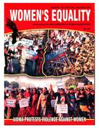 Women's Equality: Quarterly Bulletin of AIDWA, Numbers 3-4, July-December, 2012, Women's Equality: Journal of the All India Democratic Women's Association, No. 3-4, July-December 2012