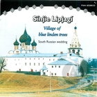 Sínjie Lipjagí: Village of Blue Linden Trees - South Russian wedding