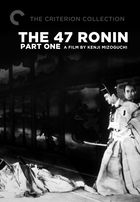 The 47 Ronin: Part 1