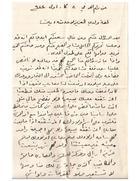 1933 Dec 8, Jiryes Sr and Katherine Farhat to Sulieman