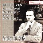 Beethoven: Andante favori; Fantasia, Op. 77; Sonatas Nos. 15, 26, 31
