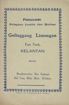 Programme Pelagaan Lembu dan Kerbau, August 24 and 25, 1939