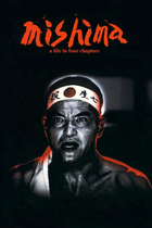 Mishima: A Life in Four Chapters (1985): Shooting script