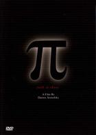 Pi (1998): Shooting script