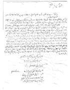 1931 Feb 8, Issa Yacoub Farhat to Suleiman