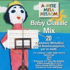 Baby Classic Mix