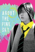 ももいろそらを = About the Pink Sky