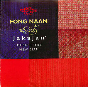 Fong Naam: Jakajan- Music from New Siam