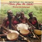 Au pays du Cameroun (CD 1)