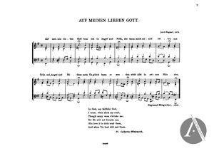 Auf Meinen Lieben Gott, BWV 188