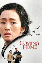 Coming Home = 歸來