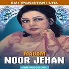 Noor Jehan Golden Film Hits