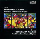 Gréce: Koumpania Xalkias - Musiciens traditionenls d'Épire