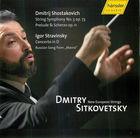 Dmitry Sitkovetsky Conducts Shostakovich & Stravinsky